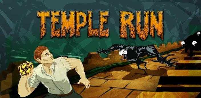 BUG Temple Run iOS