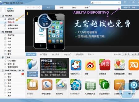 PP25 – App gratis per iOS