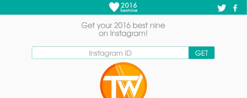 2016bestnine, Instagram.